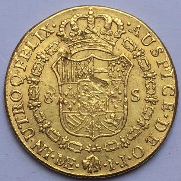 monnaie or Pérou