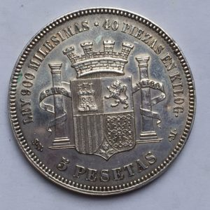 5 pesetas 1870
